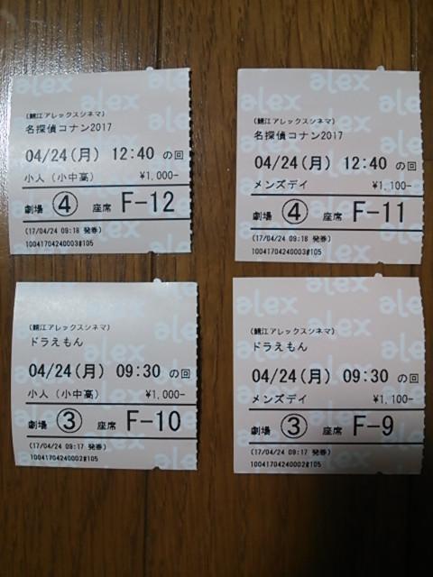 映画連チャン