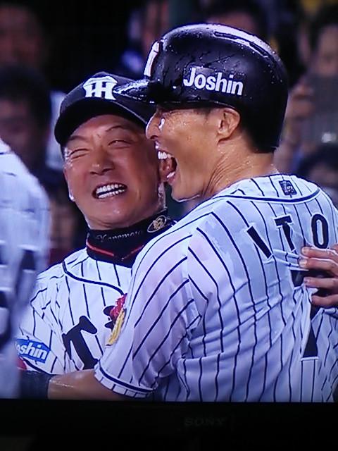糸井、プロ初サヨナラ本塁打