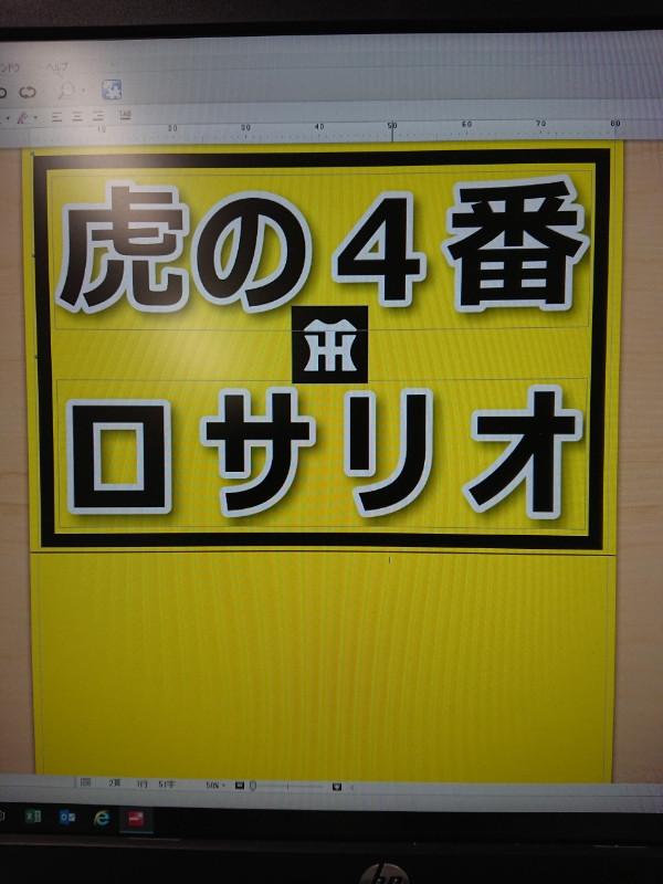 ファンクラブ入会記念品