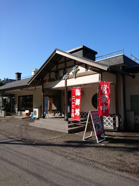 カニ→東尋坊