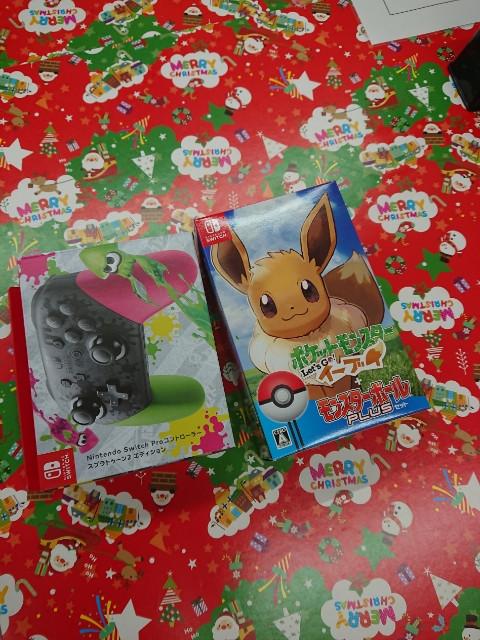 クリスマスプレゼント購入