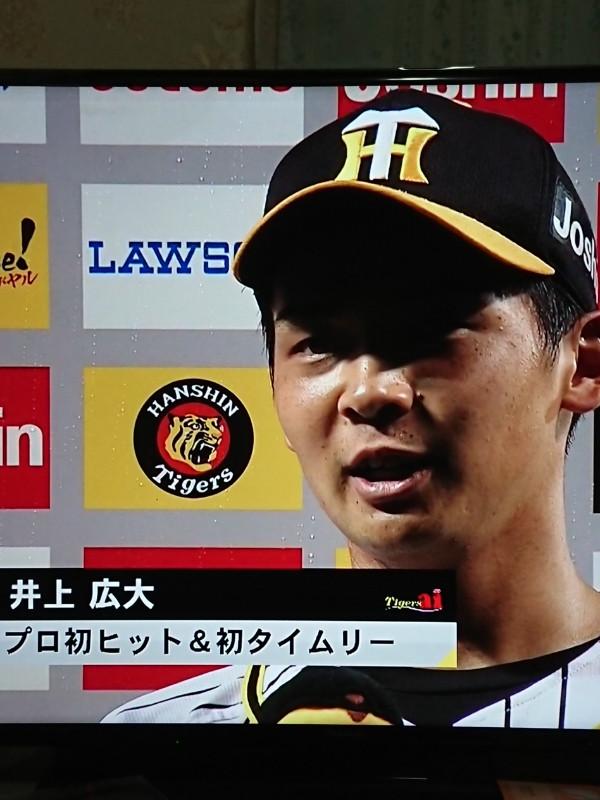 井上君、おめでとう!